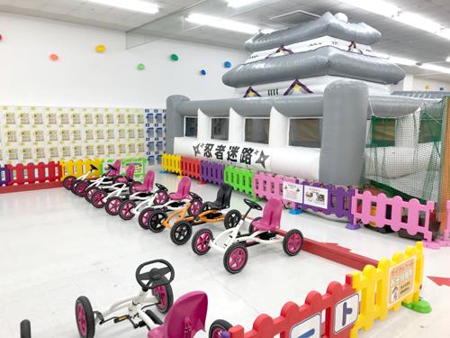 湘南あそびマーレ サイクルカート