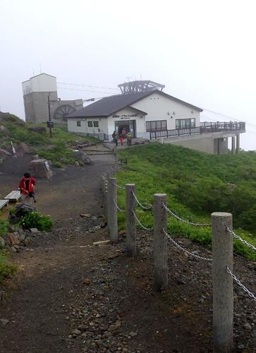 那須の茶臼岳ハイキング
