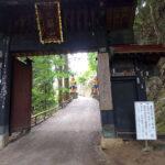 子の権現天龍寺と浅見茶屋